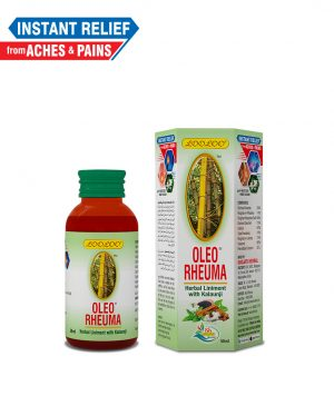 loolooherbal joint relief Oleo Rheuma 50ml