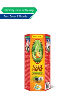 Looloo hearble Oleo Hayat 50ml muscle relief