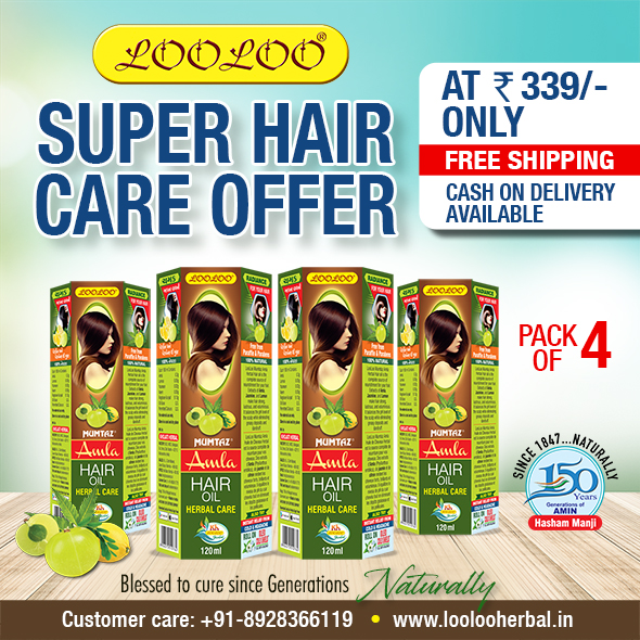 Looloo super-hair-care-offer