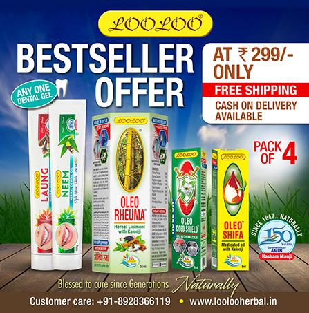Best-Seller-Offer