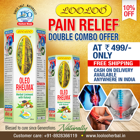 LooLoo_Herbal pain-relief-double-combo-offer/
