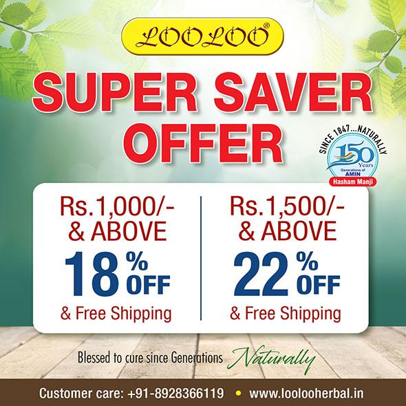 LooLoo_Herbal_Mini_combo_offer